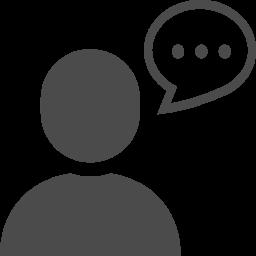 英語・翻訳 ITサポートサービスバイリンガル技術者